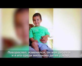 Embedded thumbnail for Украденное будущее