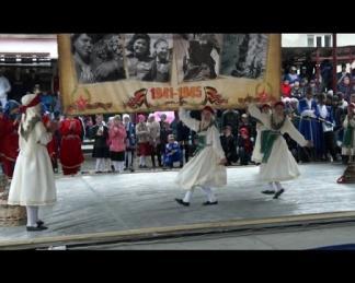Embedded thumbnail for Празднование Дня Победы в Тляратинском районе 2017 год