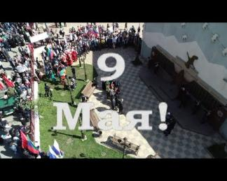 Embedded thumbnail for Празднование Дня победы в Тляратинском районе 9 май 2019
